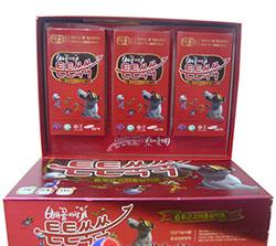 1386836380_Hong-sam-baby-loai-2-250