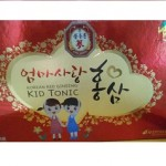1386836550_1372416760_hong-sam-baby