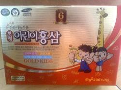 1386836664_1372670543_hong-sam-baby-thuong-hang