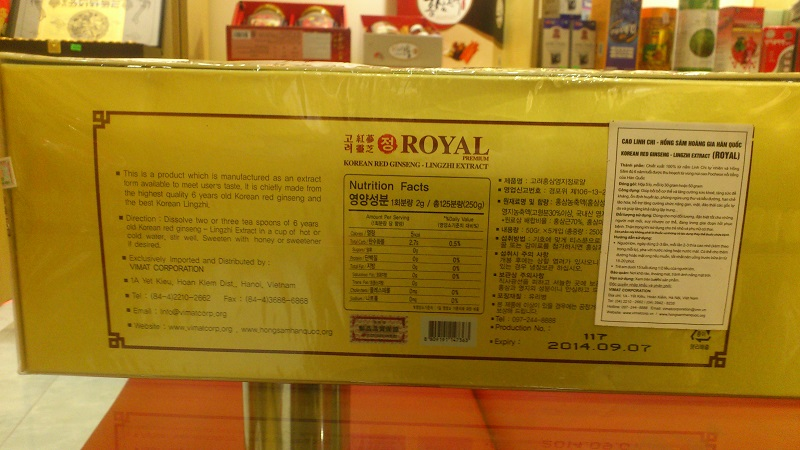 Cao-hong-sam-linh-chi-royal-korean-red-ginseng-lingzhi-extract (4)
