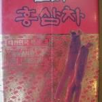 1359105474_Tra-hong-sam-cao-cap