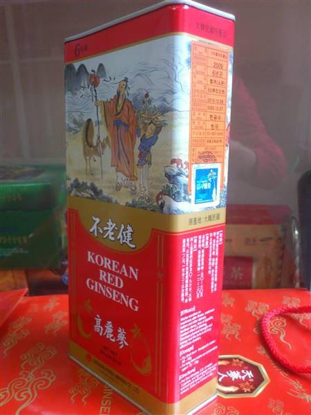 hong-sam-cu-kho-300gr-daedong
