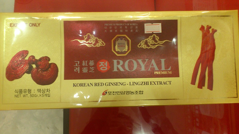 Cao-hong-sam-linh-chi-royal-korean-red-ginseng-lingzhi-extract (2)