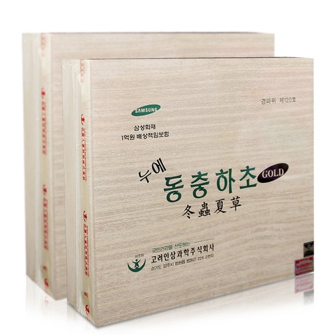 dong-trung-ha-thao-dang-nuoc(1)