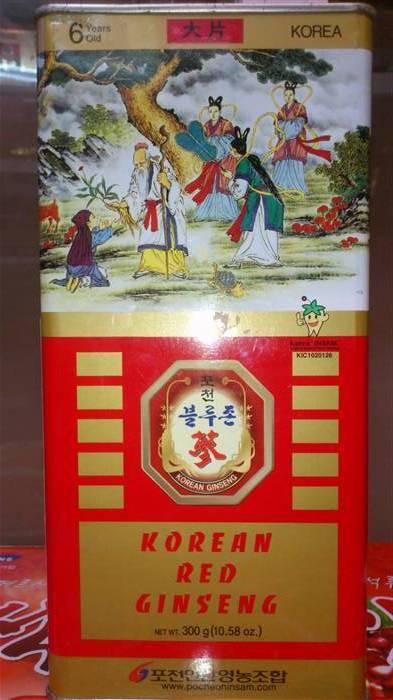 Hồng sâm khô Hàn Quốc 300gr Pocheon