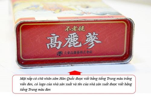 hong-sam-6-nam-tuoi4
