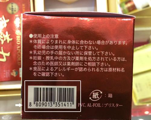 12-copy