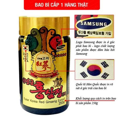 cao-hong-sam-dac-biet-cao-cap-han-quoc-2-lo-hop-go-ns206-5-1494298625