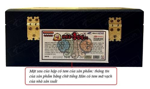 cao-hong-sam-hop-go-2-lo-NS206-2