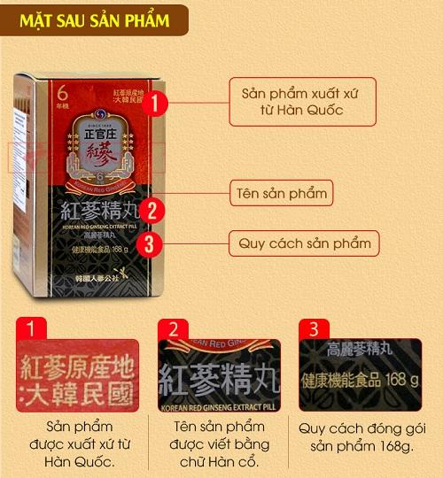 hong-sam-vien-chinh-phu-cao-cap-kgc-hop-800-v-NS452_04