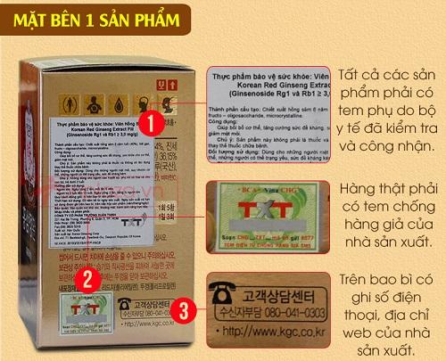 hong-sam-vien-chinh-phu-cao-cap-kgc-hop-800-v-NS452_05