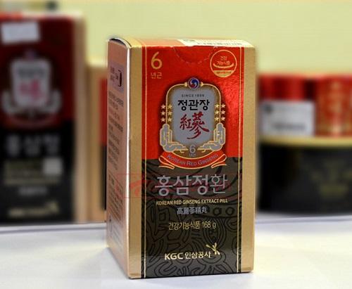 hong-sam-vien-chinh-phu-cao-cap-kgc-hop-800-v-NS452_08
