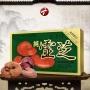 tra-thuan-linh-chi-nissan-L033