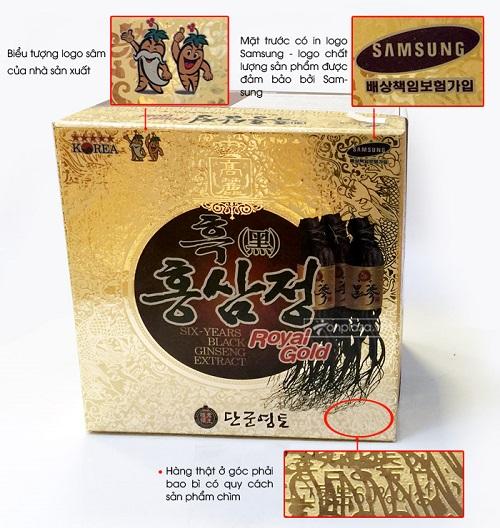 cao-hac-hong-sam-hop-su-han-quoc-1kg-500-2