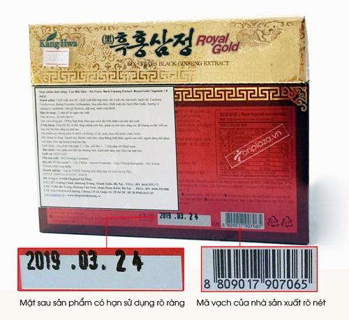 cao-hac-hong-sam-hop-su-han-quoc-1kg-500-6