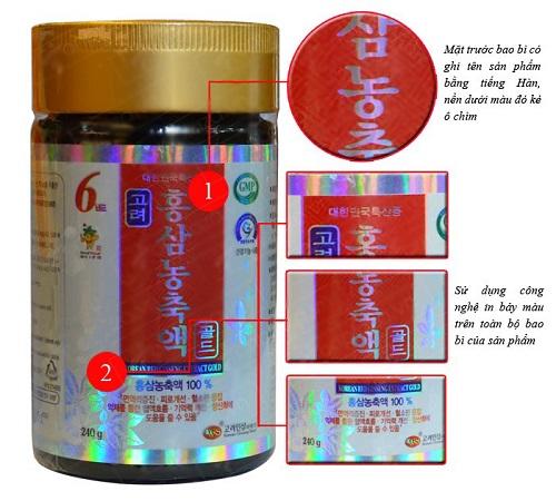 cao-hong-sam-anh-bac-kgs-240-g-NS043-3