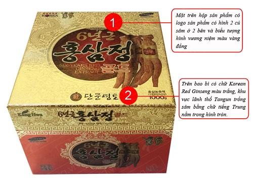cao-hong-sam-han-quoc-hop-su-xanh-1-kg-3