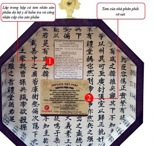 cao-hong-sam-hoang-hau-loai-dac-biet-NS038-4