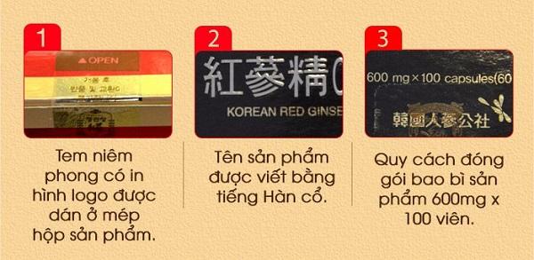 hong-sam-chinh-phu-dang-vien-han-quoc-cao-cap-hop-100-vien-NS451_06