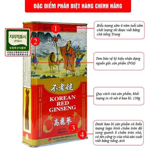 hong-sam-nguyen-cu-hop-sat-150-g-deadong-NS067-1