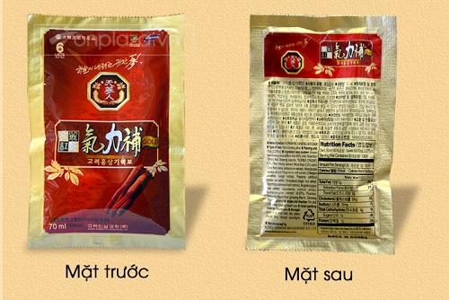 nuoc-ep-hong-sam-6-nam-tuoi-han-quoc-dang-goi-NS046_08