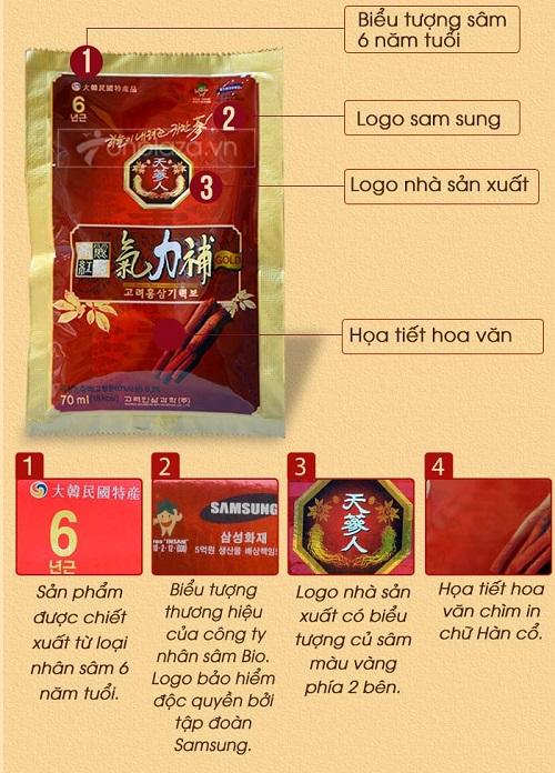 nuoc-ep-hong-sam-6-nam-tuoi-han-quoc-dang-goi-NS046_09
