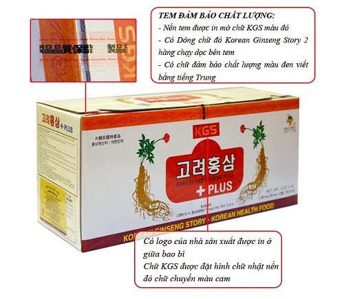nuoc-uong-hong-sam-kgs-co-cu-chinh-hang-2