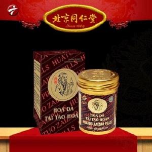 5696162hop-hoa-da-tai-tao-hoan-trung-hoa-nhap-khau