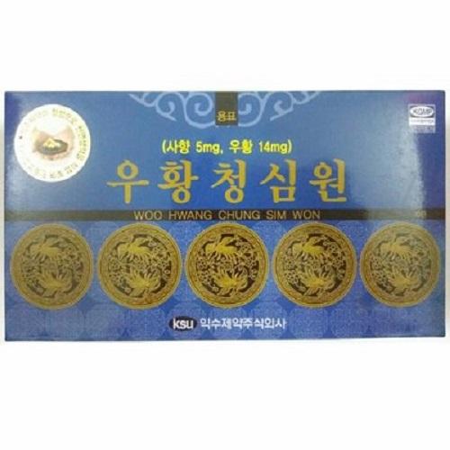 Sản phẩm An cung ngưu hoàng hoàn Hàn Quốc IKSU xanh