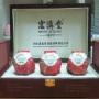 An Cung Ngưu Hoàng Hoàn Hồng Tế Đường Trung Quốc Hộp