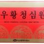 An Cung Ngưu Hoàng IKSU Hàn Quốc