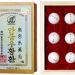 An cung ngưu hoàng Wanson Hàn Quốc 6 viên
