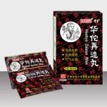 Hoa Đà Tái Tạo Hoàn Huatuo Zaizao Wan Hộp 80g