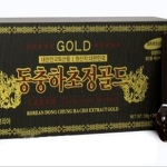 Cao Đông Trùng Hạ Thảo Goryeo Hàn Quốc 3 Lọ Màu Đen