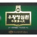 an cung ngưu hoàng Hàn Quốc IKSU hộp xanh lá 10 viên