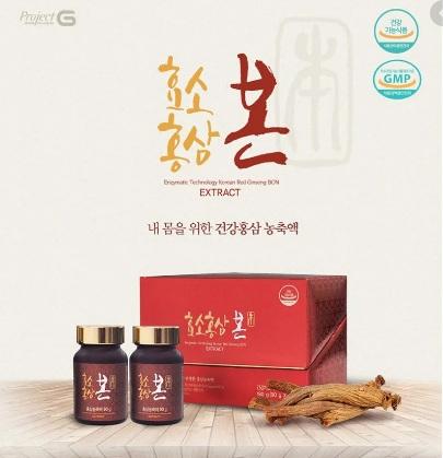 cao-hong-sam-enzyme-bon3