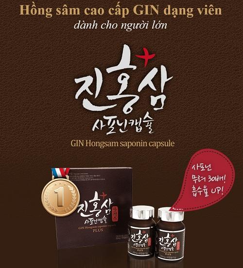 gin-hongsam-saponin-capsule-plus1