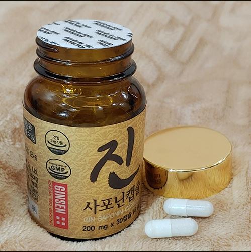 gin-saponin-capsule3