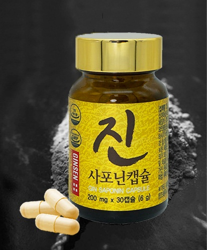 gin-saponin-capsule9