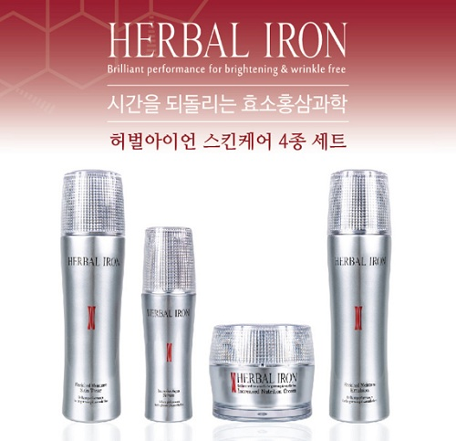 herbal-iron-skin-car-set3