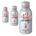 nuoc-sam-giai-doc-và -tang-luc-gin-power1