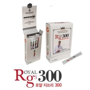 sam-royal-rg3-300